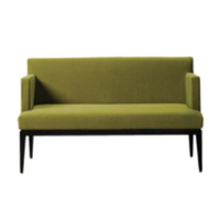 Sophie 2 Seater Sofa plus 6.6 Metres