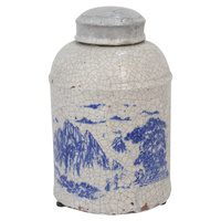 Nanjing Lidded Jar Small